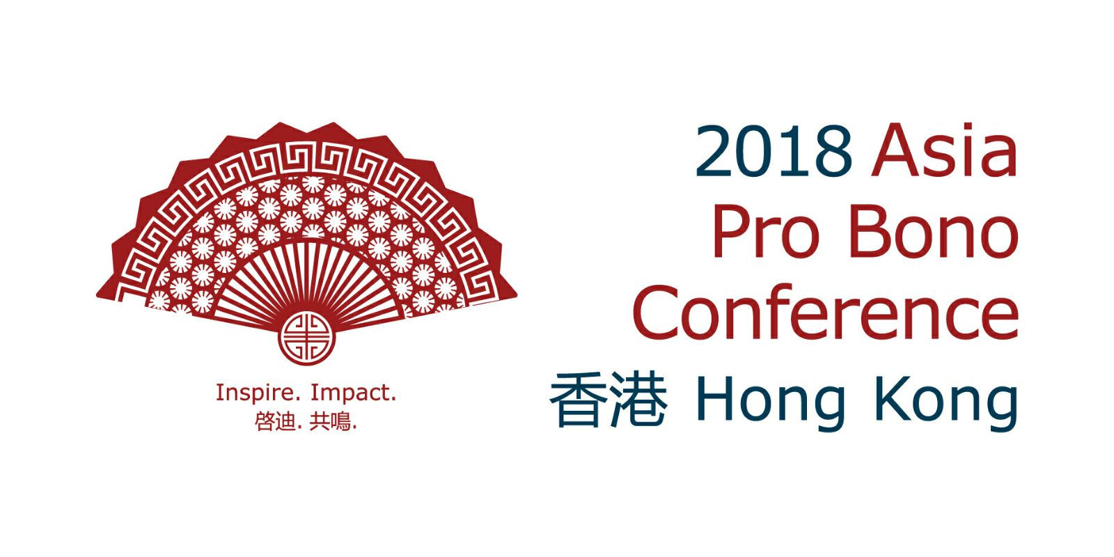 This year's Asia Pro Bono Conference will be held in Hong Kong from 25th - 27th October 2018